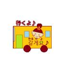 ユヒの韓国語.(個別スタンプ:20)