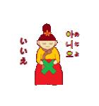 ユヒの韓国語.(個別スタンプ:22)