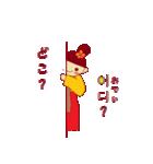 ユヒの韓国語.(個別スタンプ:23)