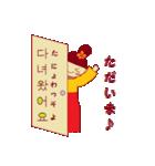 ユヒの韓国語.(個別スタンプ:24)