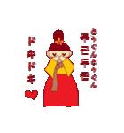 ユヒの韓国語.(個別スタンプ:26)