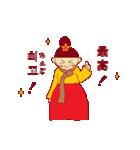 ユヒの韓国語.(個別スタンプ:30)