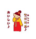 ユヒの韓国語.(個別スタンプ:31)