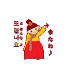 ユヒの韓国語.(個別スタンプ:32)