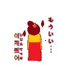 ユヒの韓国語.(個別スタンプ:36)