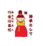 ユヒの韓国語.(個別スタンプ:37)