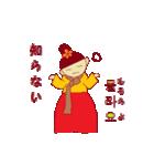 ユヒの韓国語.(個別スタンプ:38)