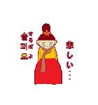 ユヒの韓国語.(個別スタンプ:39)
