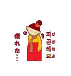 ユヒの韓国語.(個別スタンプ:40)