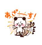 パンダのぱん太 ひとりでできるもん(個別スタンプ:01)