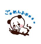 パンダのぱん太 ひとりでできるもん(個別スタンプ:02)
