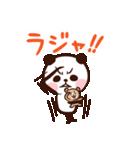 パンダのぱん太 ひとりでできるもん(個別スタンプ:13)