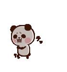 パンダのぱん太 ひとりでできるもん(個別スタンプ:35)