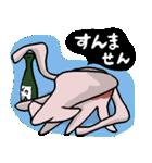 元祖飲んべぇイカだ!(個別スタンプ:03)
