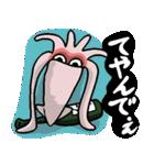 元祖飲んべぇイカだ!(個別スタンプ:06)
