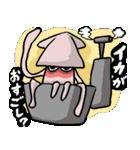 元祖飲んべぇイカだ!(個別スタンプ:09)