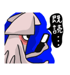 元祖飲んべぇイカだ!(個別スタンプ:19)