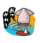 元祖飲んべぇイカだ!(個別スタンプ:31)