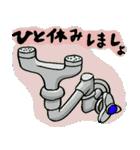 なんか水泳2(個別スタンプ:5)