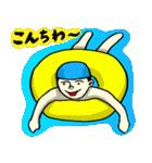 なんか水泳2(個別スタンプ:6)
