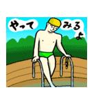 なんか水泳2(個別スタンプ:9)