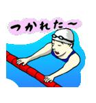 なんか水泳2(個別スタンプ:11)