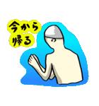 なんか水泳2(個別スタンプ:12)