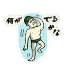 なんか水泳2(個別スタンプ:15)