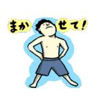なんか水泳2(個別スタンプ:20)