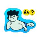 なんか水泳2(個別スタンプ:24)