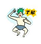 なんか水泳2(個別スタンプ:27)