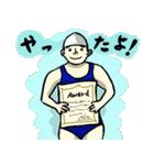 なんか水泳2(個別スタンプ:29)