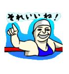 なんか水泳2(個別スタンプ:31)