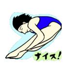なんか水泳2(個別スタンプ:34)