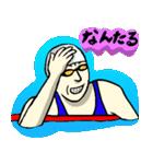 なんか水泳2(個別スタンプ:37)