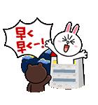 かまちょブラコニ☆ラブスタンプ(個別スタンプ:8)