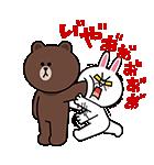 かまちょブラコニ☆ラブスタンプ(個別スタンプ:12)