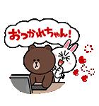 かまちょブラコニ☆ラブスタンプ(個別スタンプ:14)