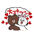 かまちょブラコニ☆ラブスタンプ(個別スタンプ:15)