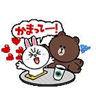 かまちょブラコニ☆ラブスタンプ(個別スタンプ:17)