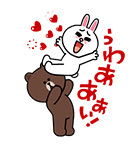 かまちょブラコニ☆ラブスタンプ(個別スタンプ:19)