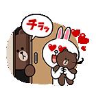 かまちょブラコニ☆ラブスタンプ(個別スタンプ:21)