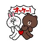 かまちょブラコニ☆ラブスタンプ(個別スタンプ:23)
