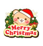敬語くまさんのクリスマス&お正月(個別スタンプ:01)