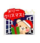 敬語くまさんのクリスマス&お正月(個別スタンプ:03)