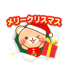 敬語くまさんのクリスマス&お正月(個別スタンプ:04)