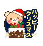 敬語くまさんのクリスマス&お正月(個別スタンプ:05)