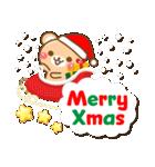 敬語くまさんのクリスマス&お正月(個別スタンプ:08)