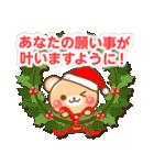 敬語くまさんのクリスマス&お正月(個別スタンプ:11)