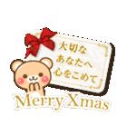 敬語くまさんのクリスマス&お正月(個別スタンプ:12)